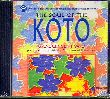 SOUL OF THE KOTO VOL 2