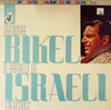 A HARVEST OF ISRAEL FOLKSONGS