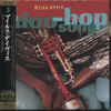 THE DOO BOP SONG (EP) (JAP)