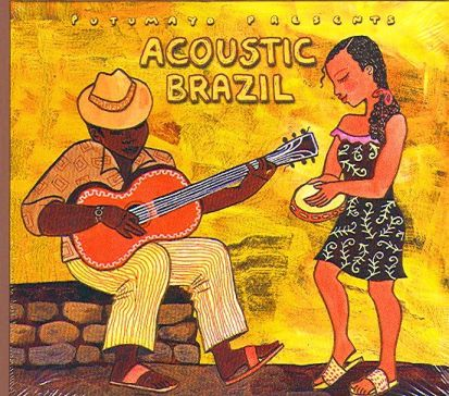 Скачать альбомы латинской музыки