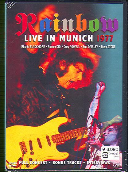 Rainbow - live in munich (1977) dvd 9 / dvd 5