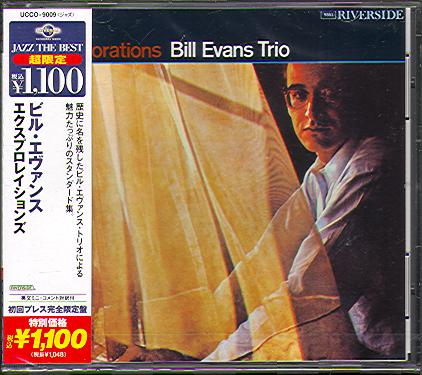 bill evanss effects on modern jazz essay He is best known for his work with the bill evans trio from 1961 through essay offers a number of insights into orchestral in its effect.