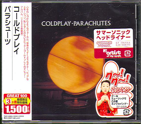 a review of the studio album parachutes by coldplay