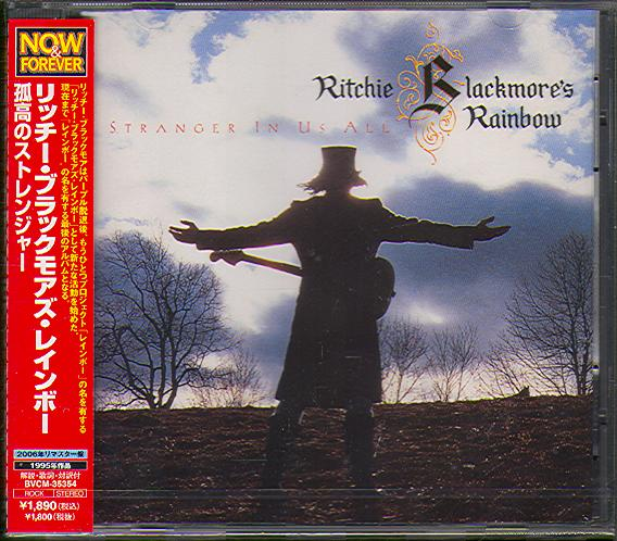 Ritchie Blackmore's & Rainbow - Stranger In Us All (1995) МР3. Bl