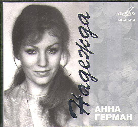 аве мария на русском языке: