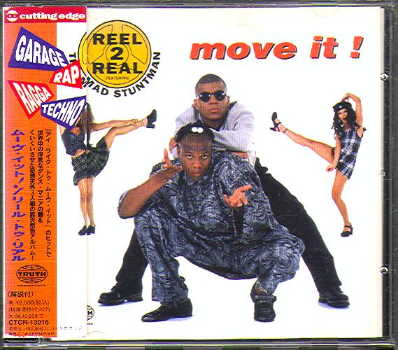 Youtube: i like to move it-reel 2 real