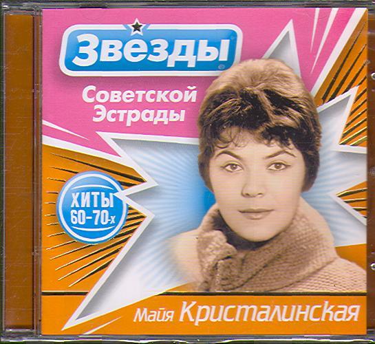 Скачать хиты польские музыка