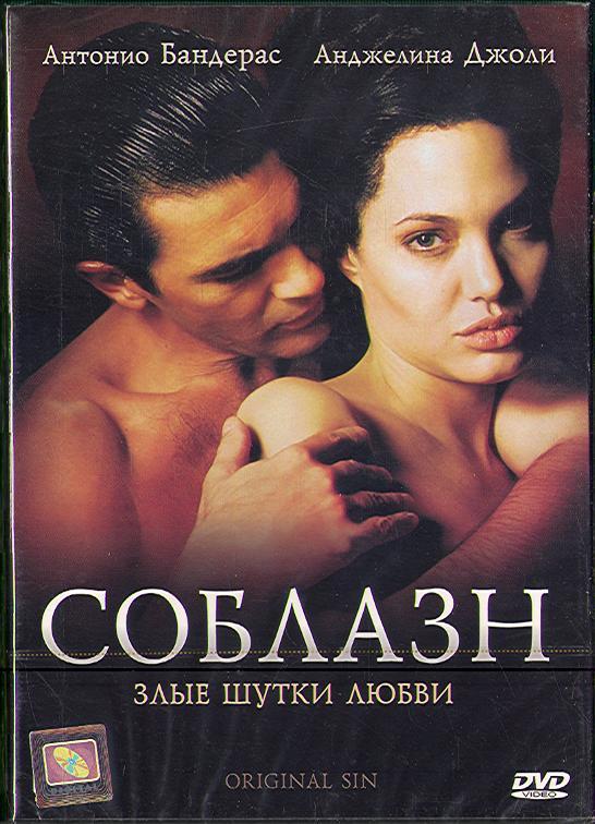 2012 россия смотреть онлайн ленту кино