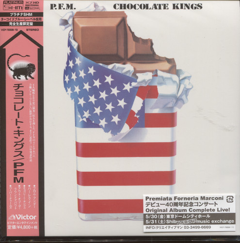 CHOCOLATE KINGS (JAP)