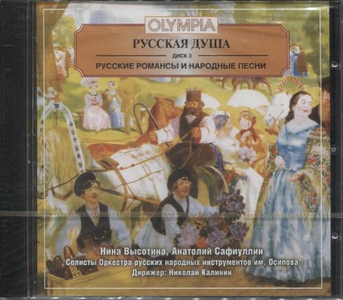 Скачать сборник русской народной музыки