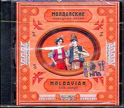 слушать молдавские веселые песни